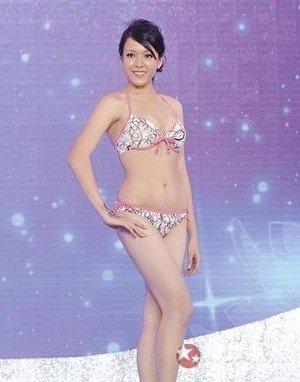 前中华小姐张慧雯涉毒被捕